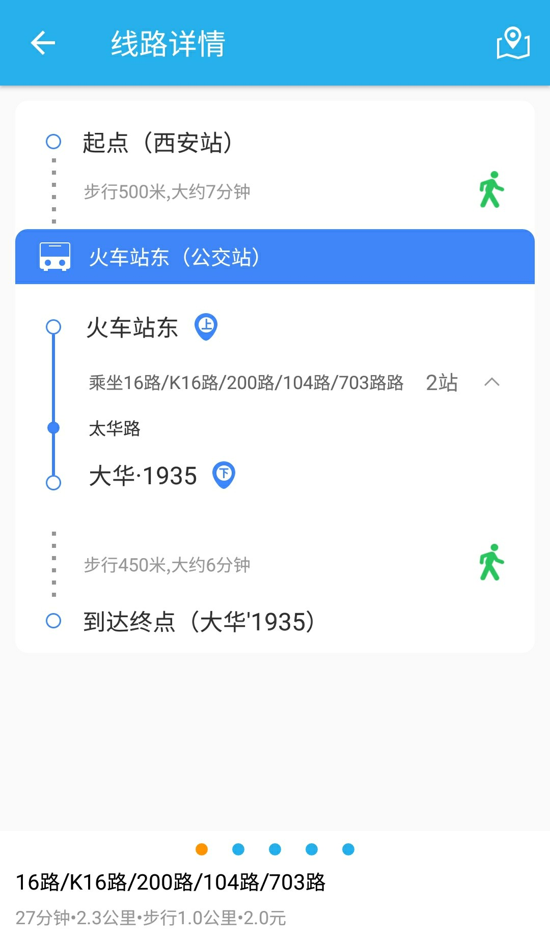 Screenshot_20190111-205241.jpg