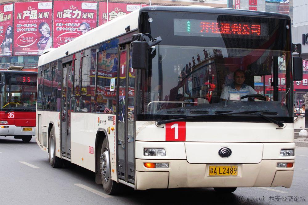 郑州、石家庄公交略看-外地公交贴图-西安公
